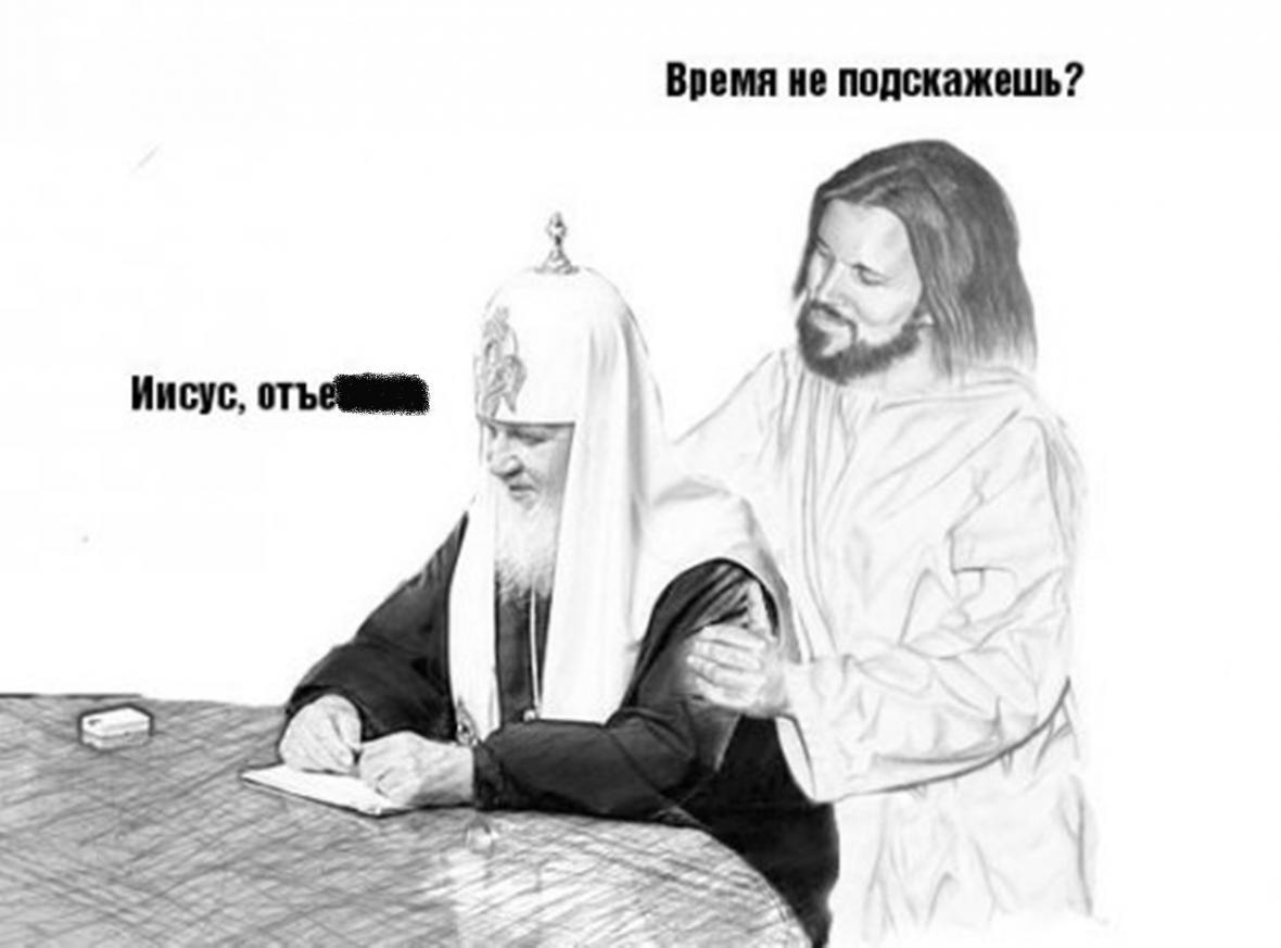 Vtip, za který soudí Andreje Šašerina z urážky citů věřících. Ježíš se ptá: