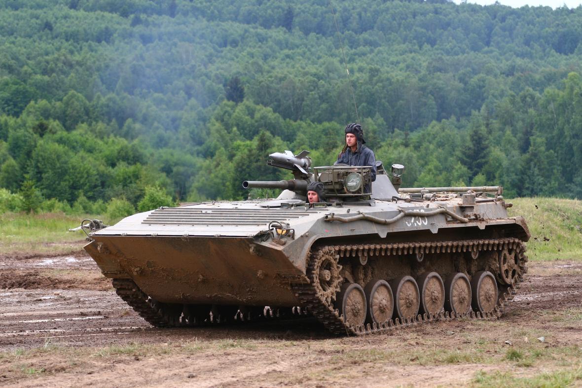 Bojové průzkumné vozidlo BPzV
