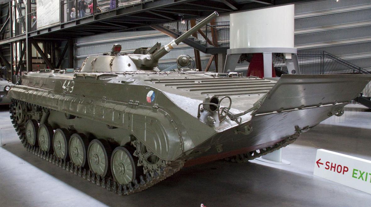 Bojové vozidlo pěchoty BVP-1
