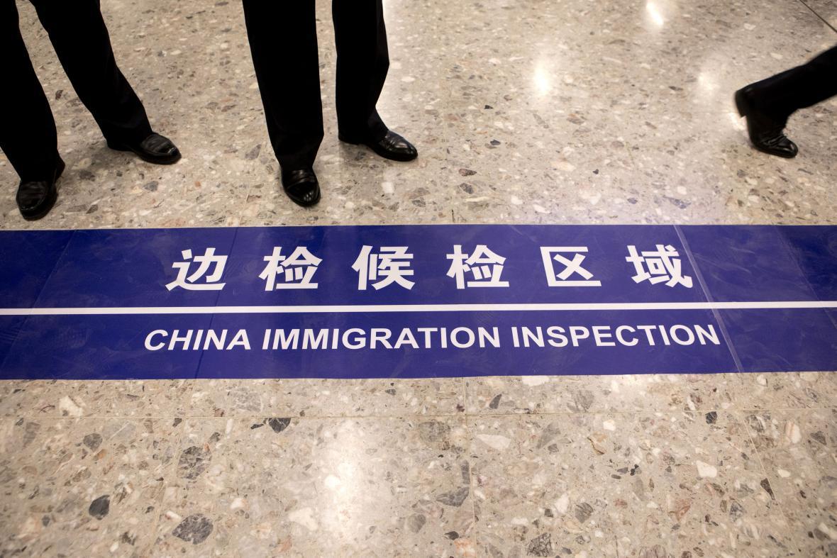 Zóna čínských imigračních pracovníků na nádraží v Hongkongu