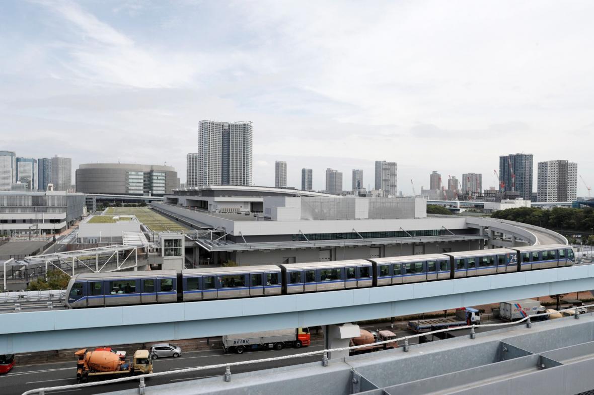 Nový centrální trh Tojosu
