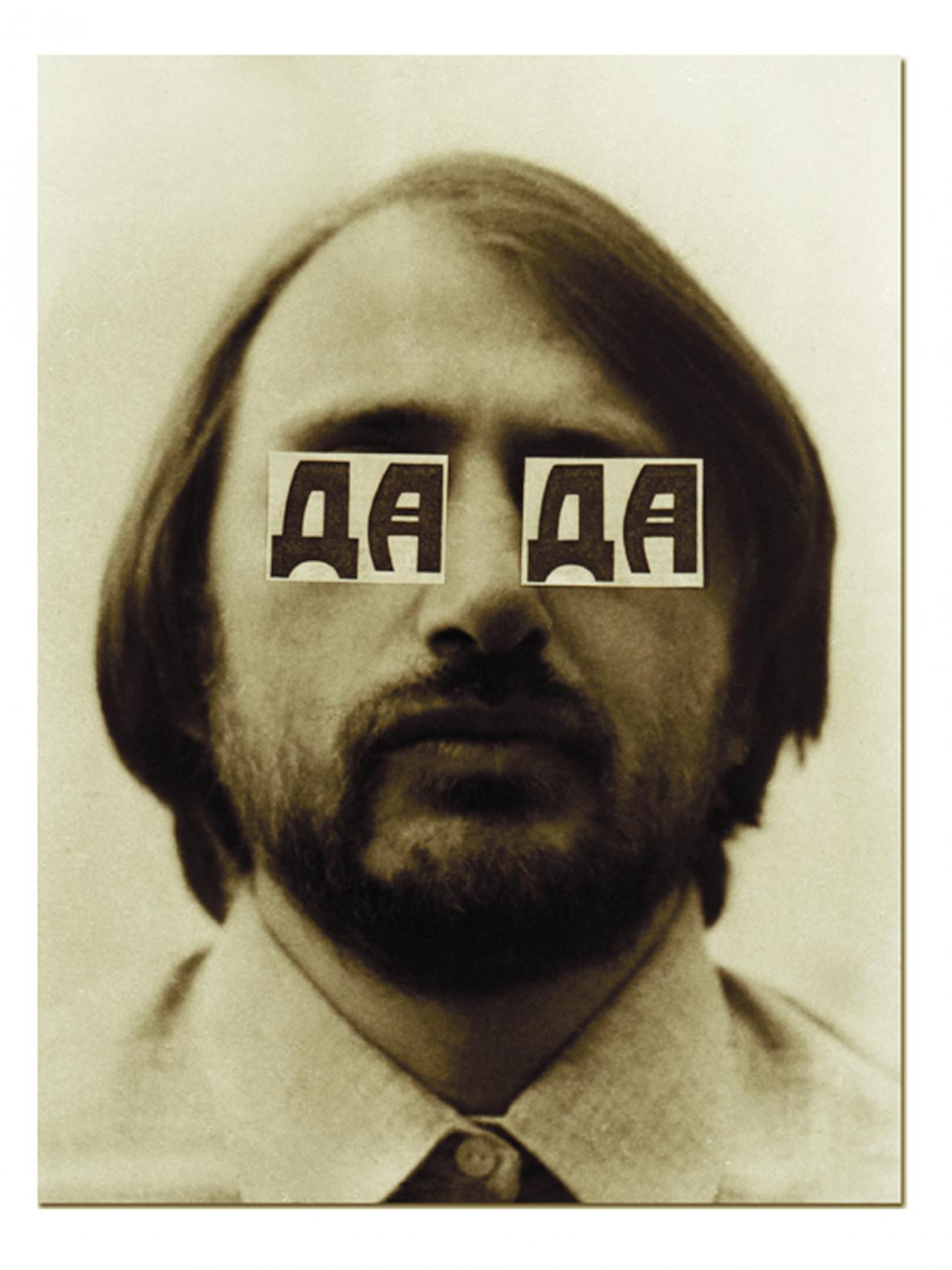 Peter Rónai, Moscow Da-Da, 1986