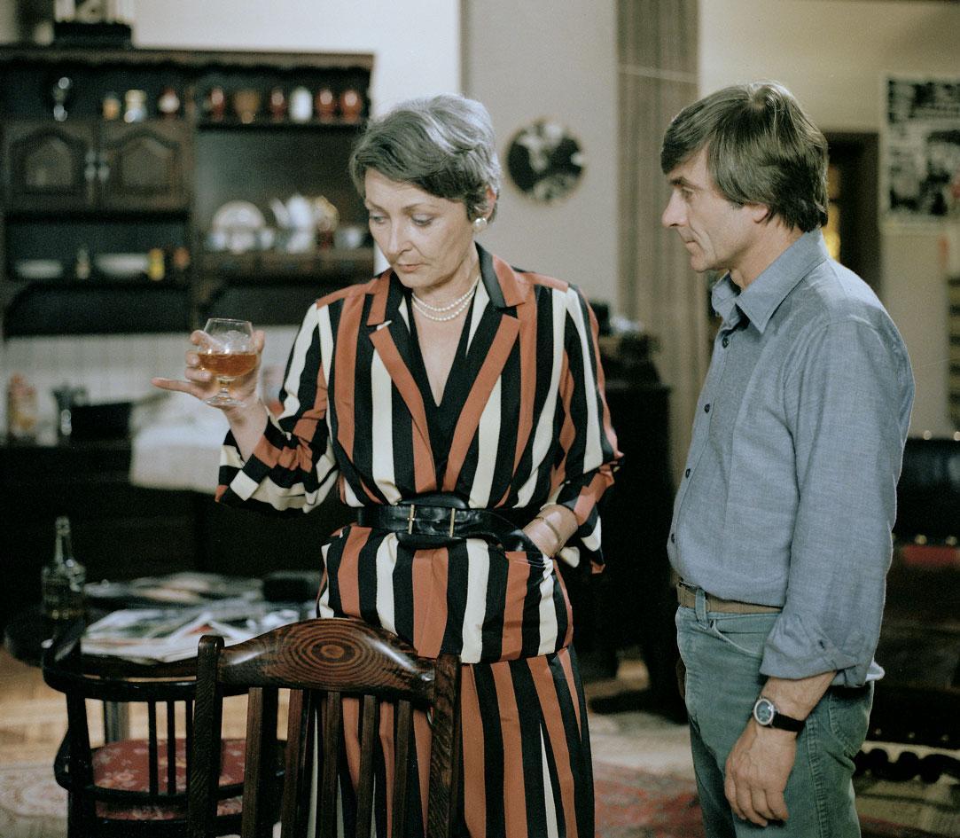 Přátelé (1981)
