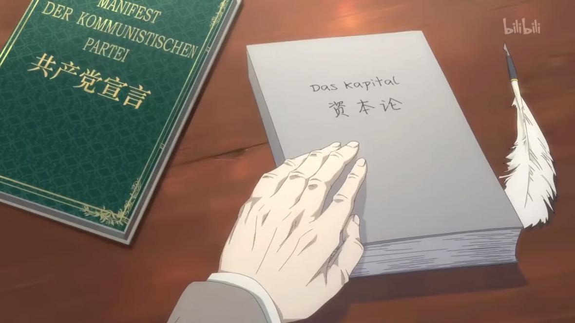 Marxův rukopis Kapitálu doprovozený čínským popiskem