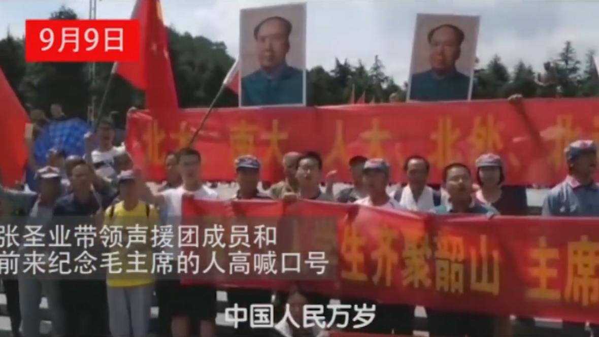 Čínští studenti se chopili odkazu Mao Ce-tunga a bojují za práva pracujících