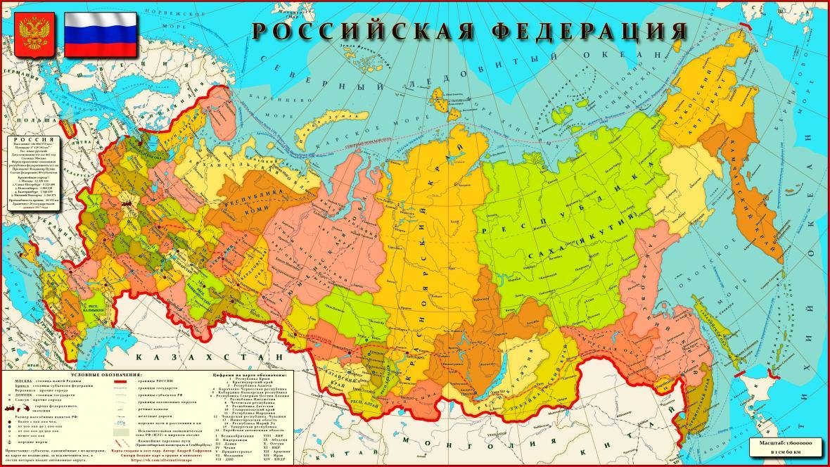 Co Prozradi O Rusku Mapy Je To Obr S Prokletou Rovinou Uvezneny V