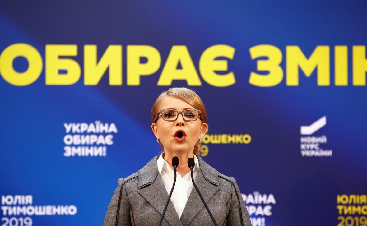 Julija Tymošenková při povolebním projevu ve svém štábu
