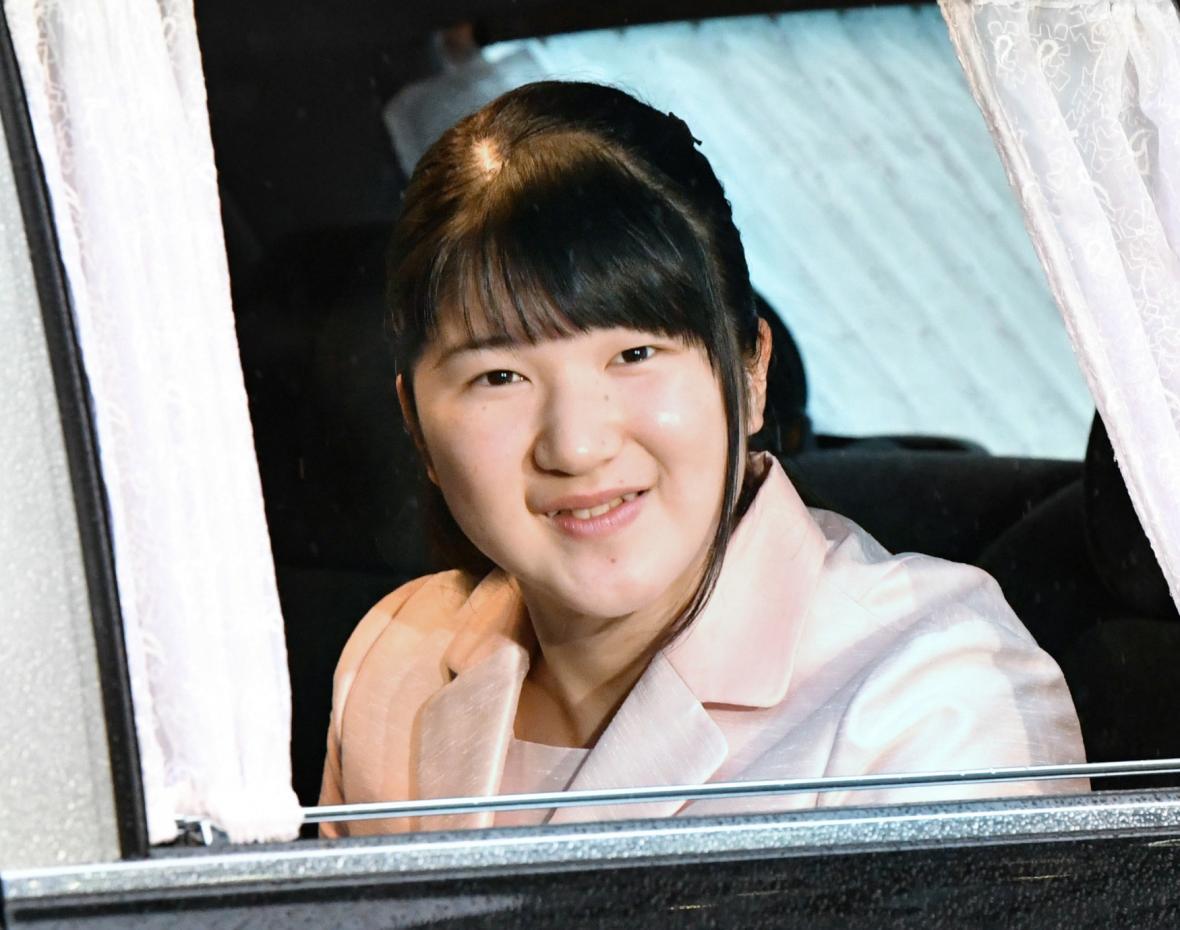 Japonská princezna Aiko