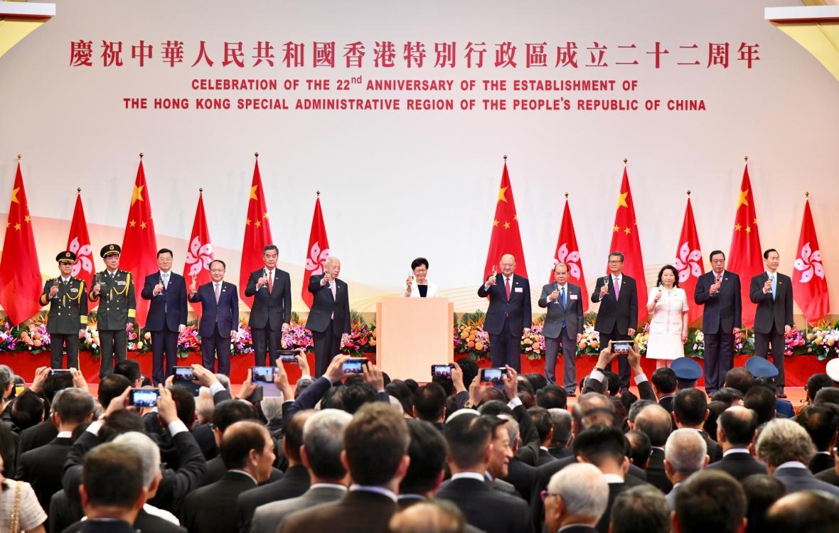 Slavnostní ceremoniál u příležitosti výročí návratu Hongkongu pod správu Číny