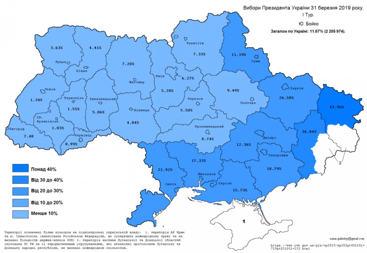 Zisk Jurije Bojka v ukrajinských oblastech v prezidentských volbách v roce 2019