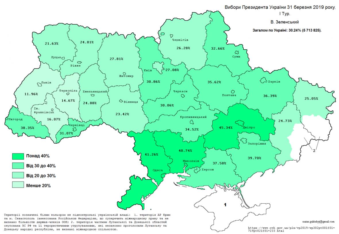 Zisk Volodymyra Zelenského v ukrajinských oblastech v prezidentských volbách v roce 2019