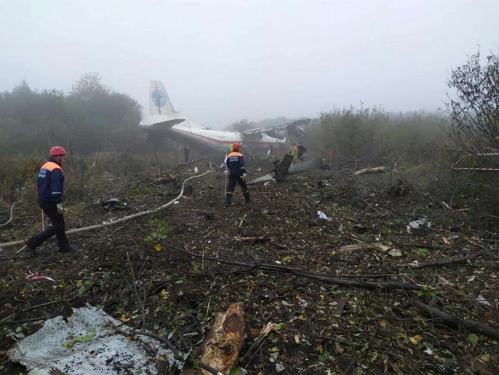Havárie Antonova An-12 na Ukrajině