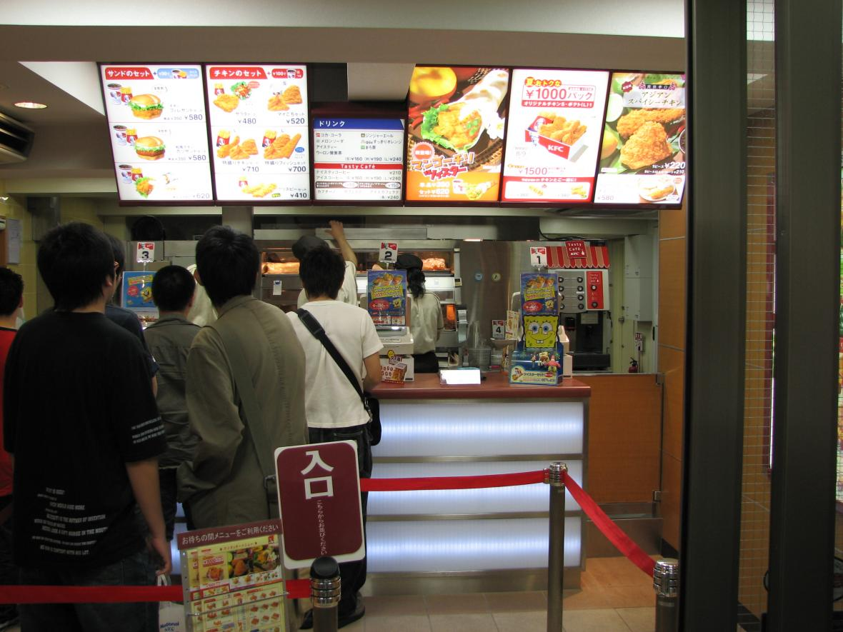 KFC v Tokyu