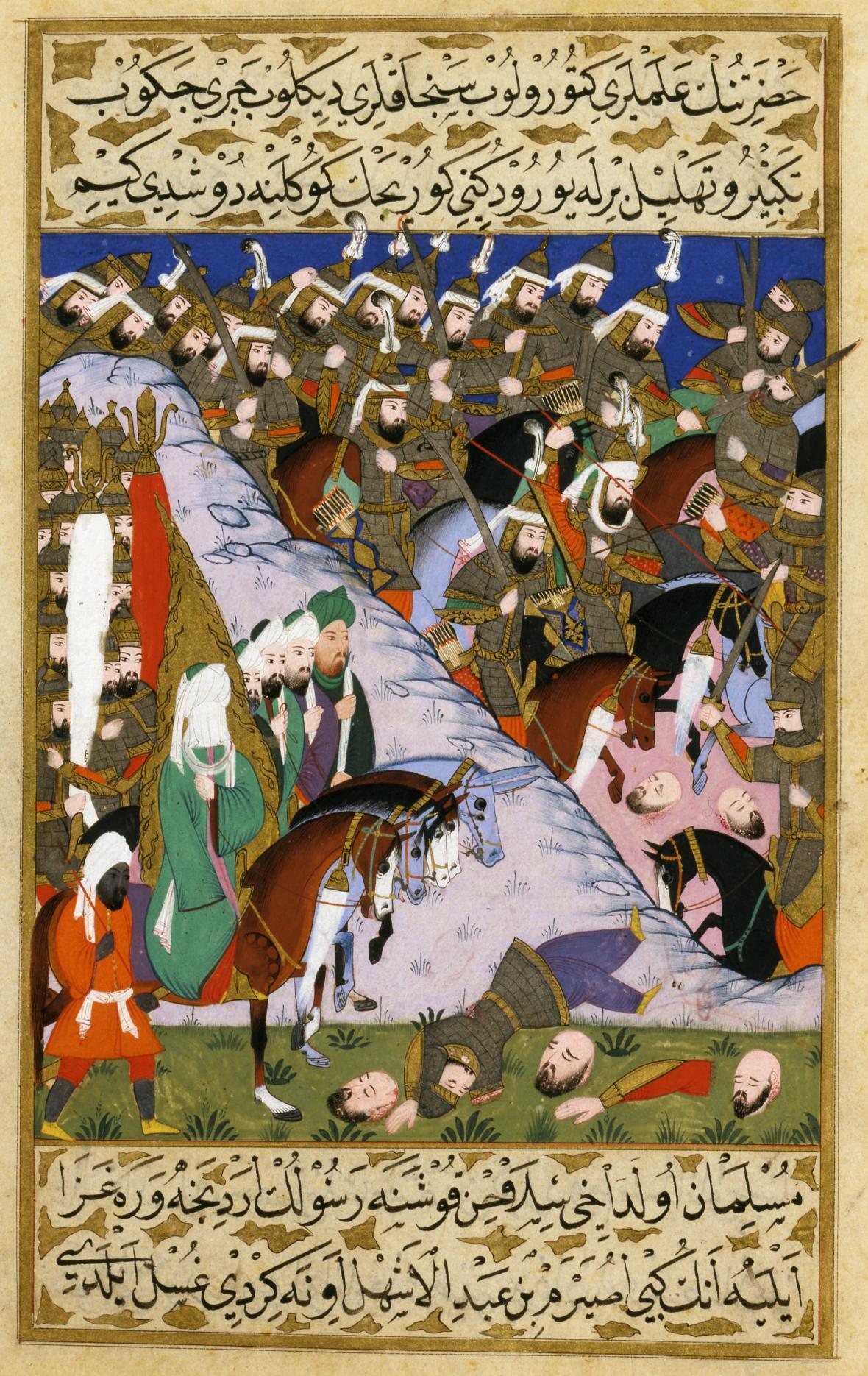Prorok Mohamed a armáda muslimů