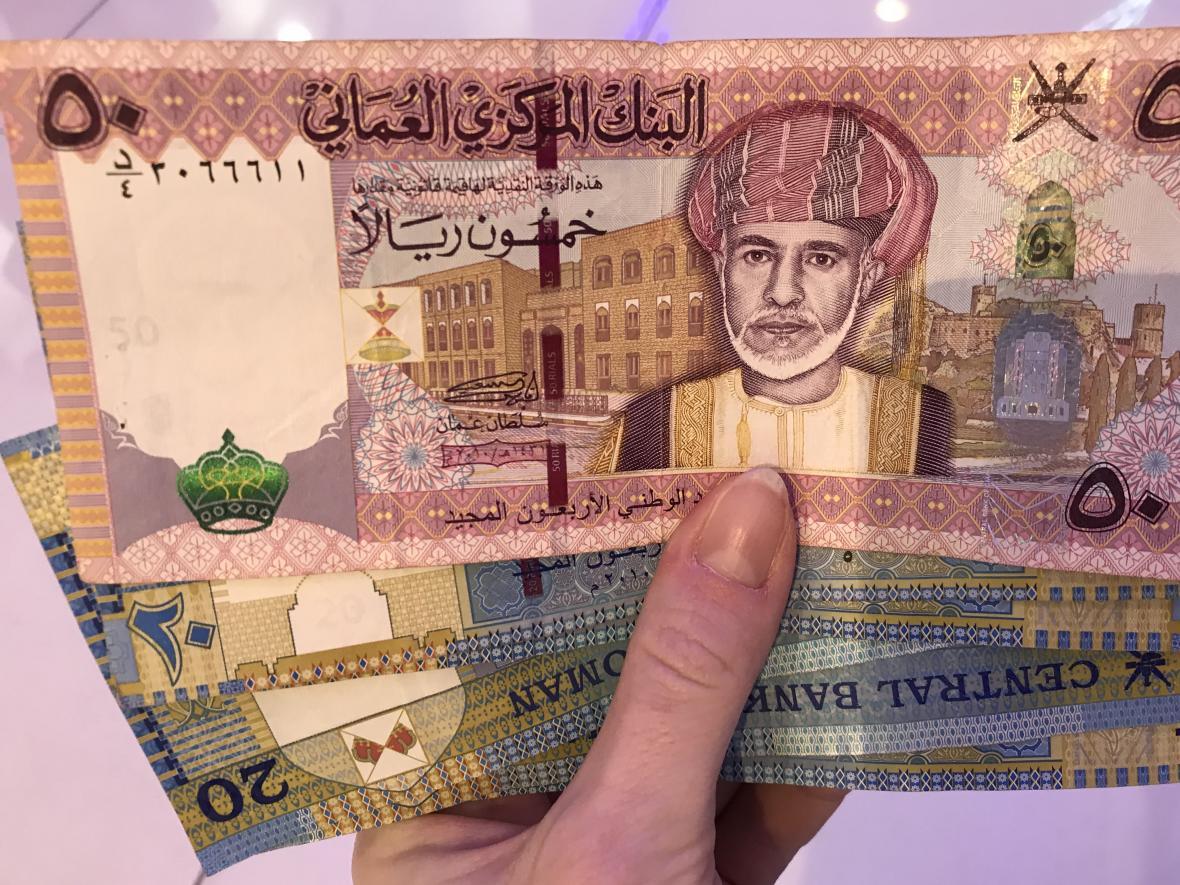 Ománské riály