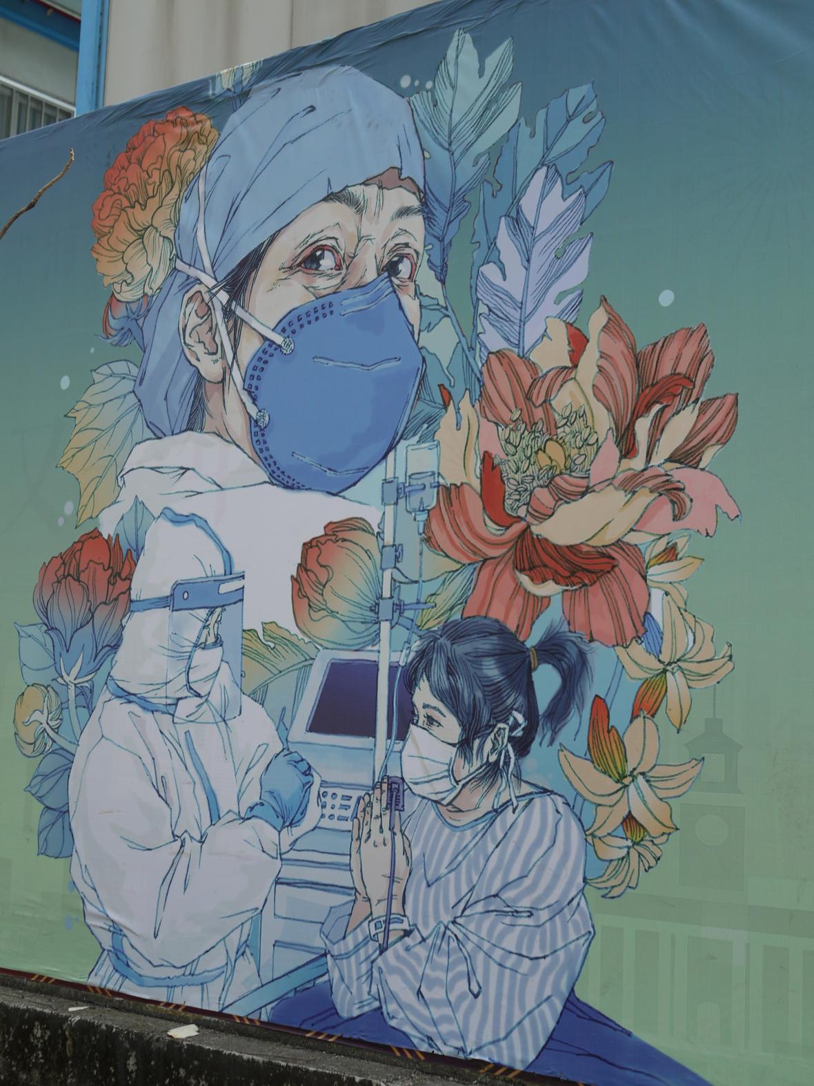 Pouliční umění v Šen-čenu