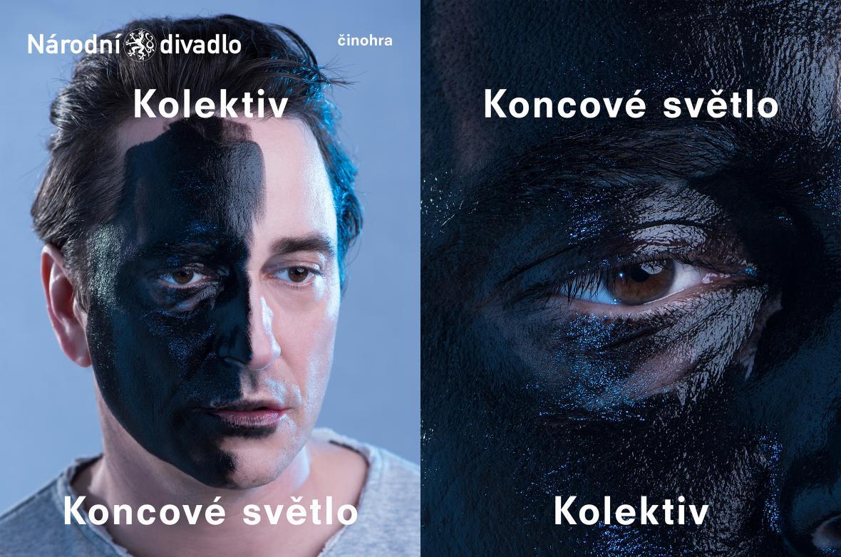 Daniela a Linda Dostálkovy / série fotografií pro kampaň činohry Národního divadla v Praze, sezóna 2019/20
