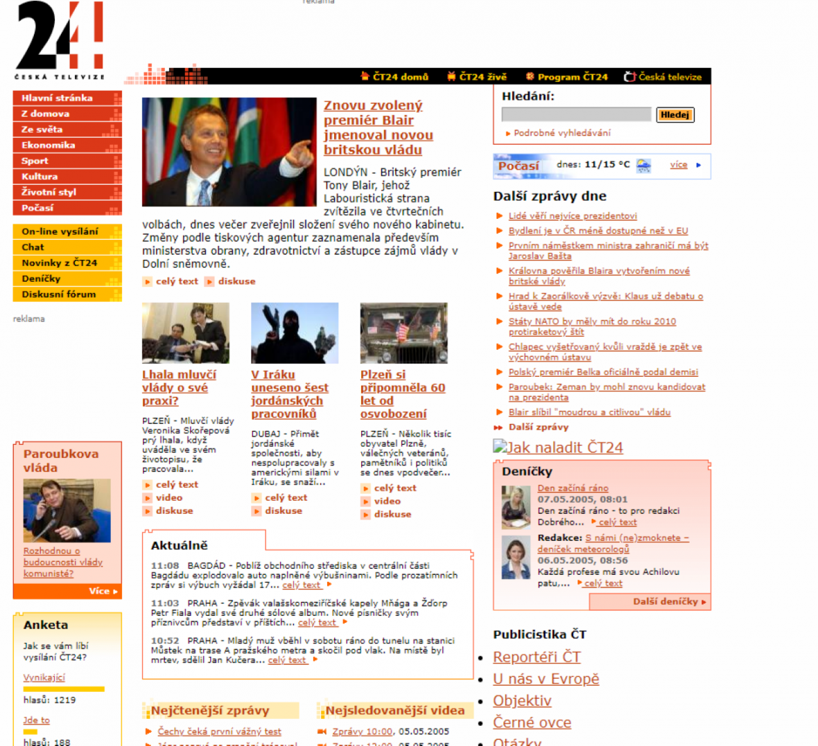 Web ČT24 v roce 2005