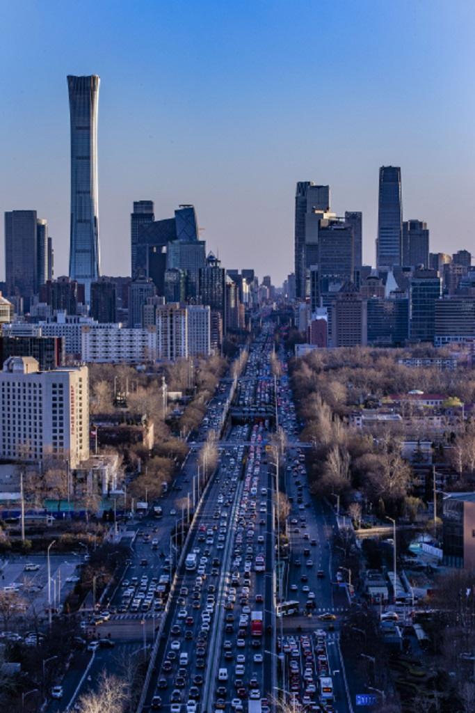 Citic Tower v Pekingu
