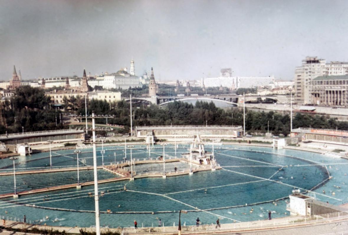 Bazén Moskva