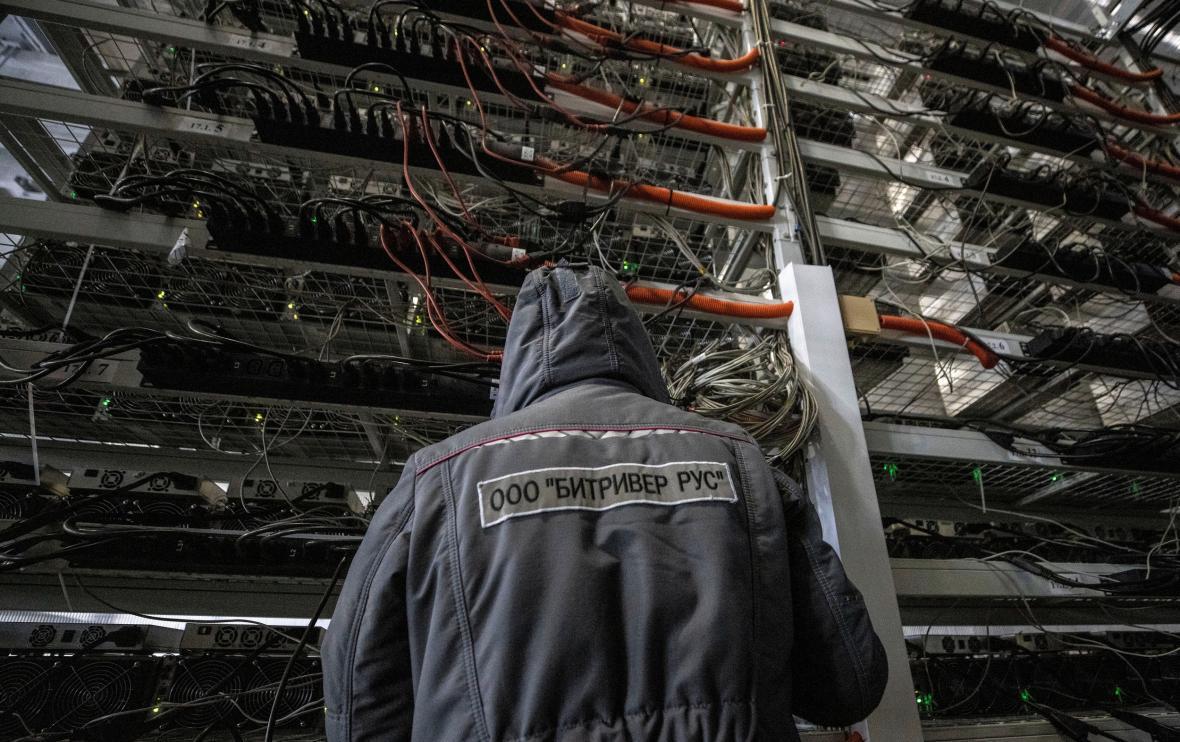 Datové centrum BitRiver