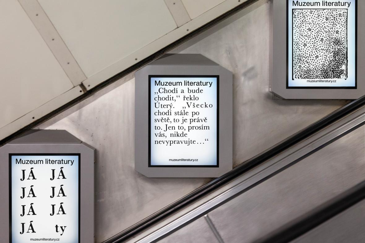 Viuzuální identita Muzea literatury (20YY designers)