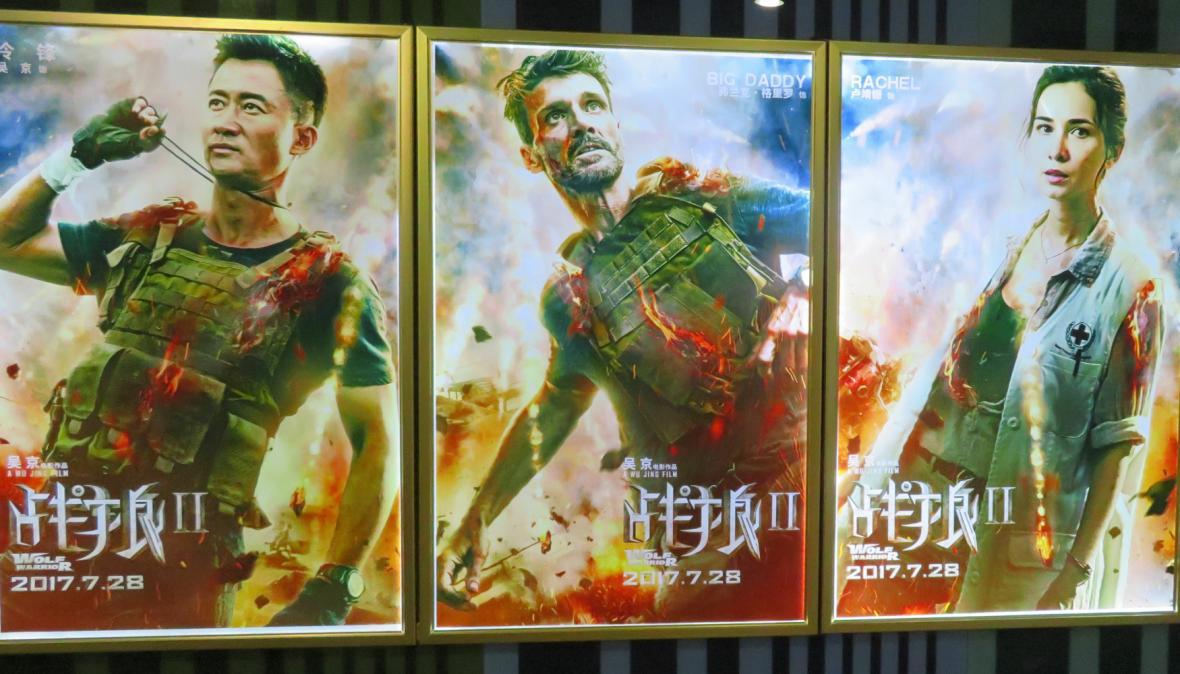 Plakáty na film Wolf Warrior II