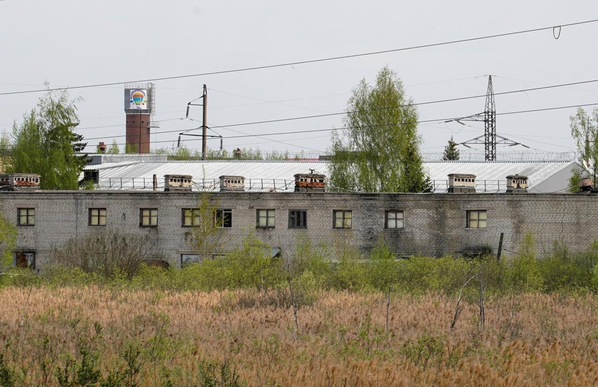 Věznice v Pokrovu
