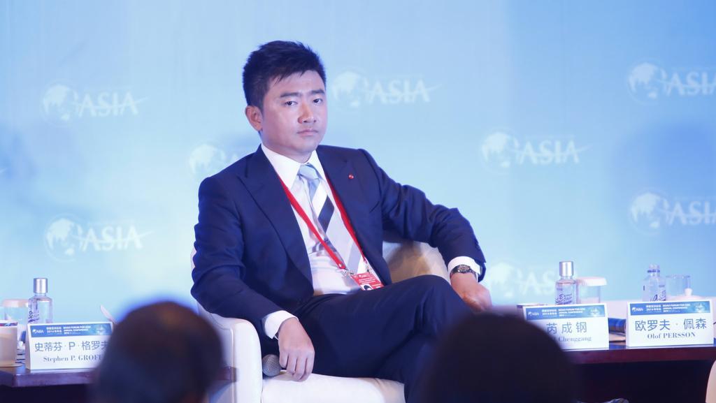 Televizní moderátor Žuej Čcheng-kang