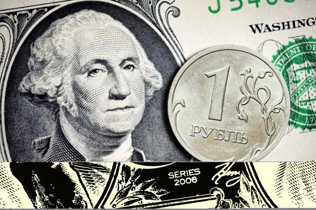 Dolar a rubl