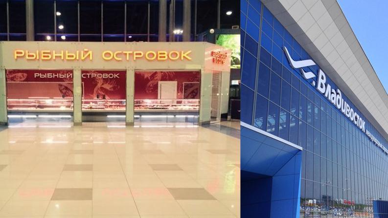 Obchod s mořskými specialitami na letišti ve Vladivostoku