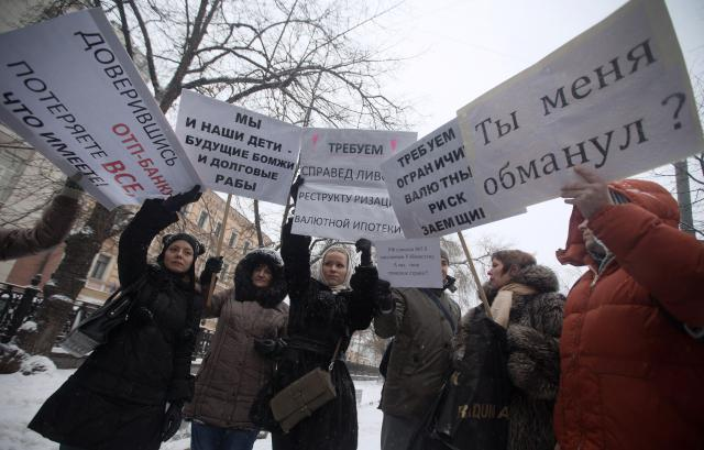 Protesty před moskevskou centrální bankou
