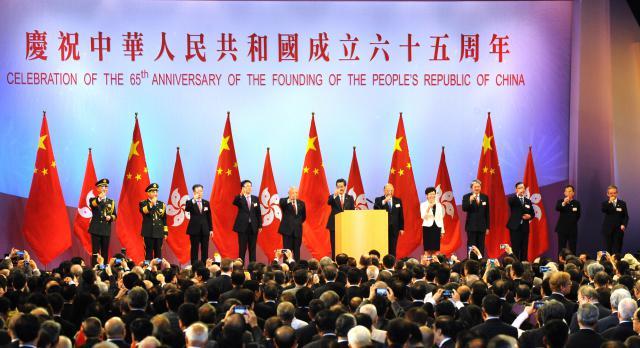 Politické špičky mezitím slaví výročí založení Čínské lidové republiky