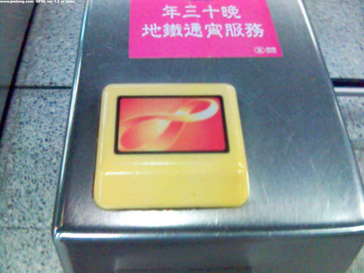 Čtečka Octopus Card