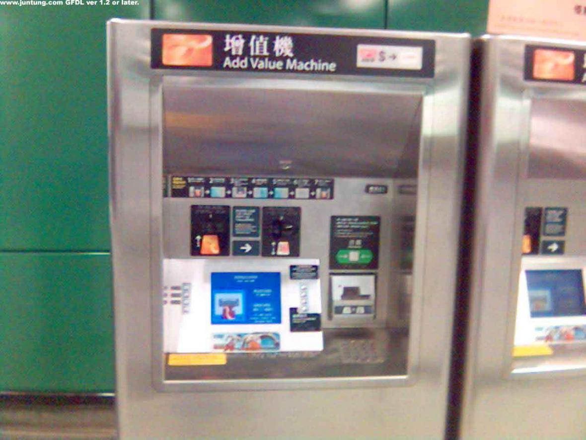 Octopus Card - Add Value Machine