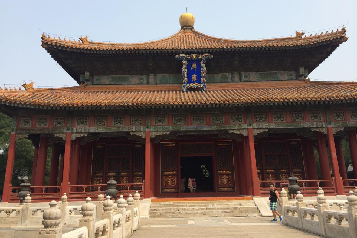 Jeden z paláců v Zakázaném městě