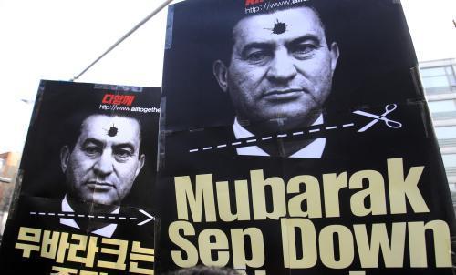 Protest proti Mubarakovi
