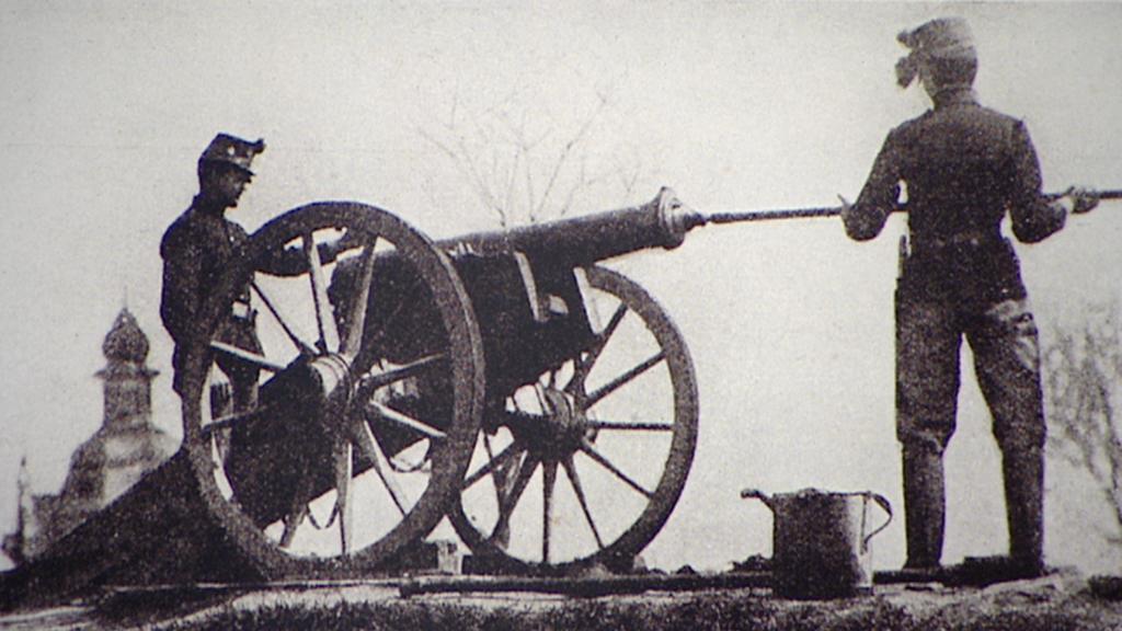Dělostřelecké cvičiště na Letné