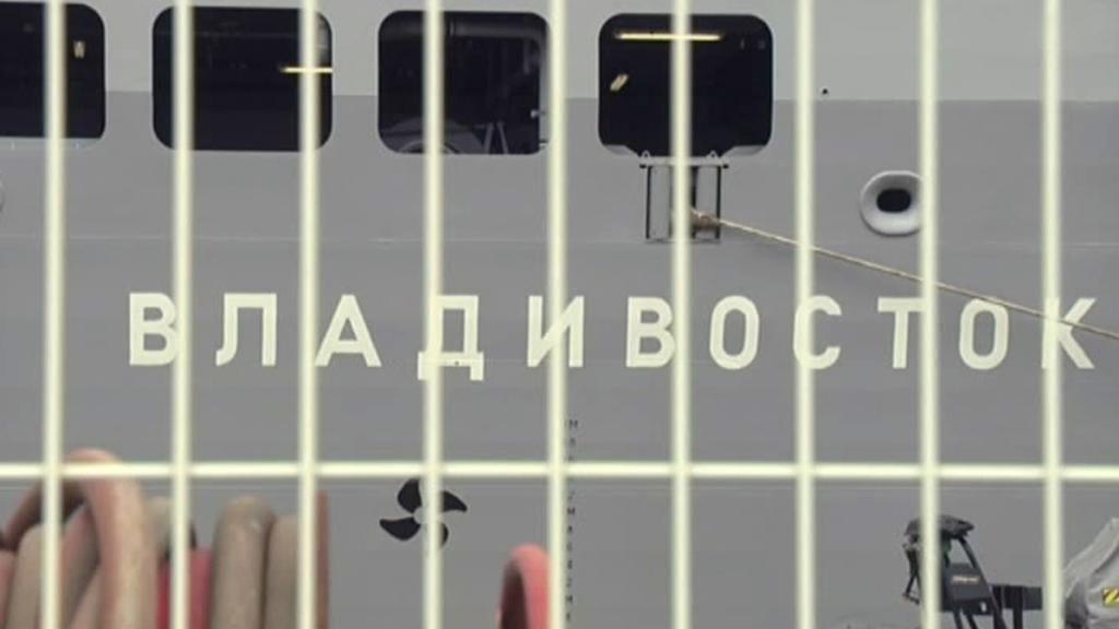 Mistral pro Rusko se jmenuje Vladivostok