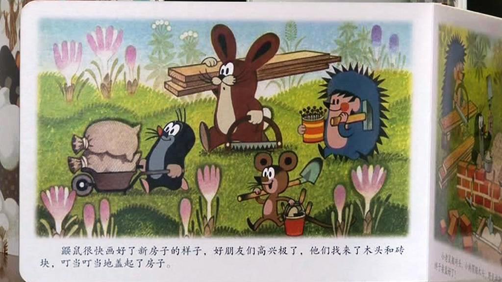 Čínské vydání Krtkových příhod