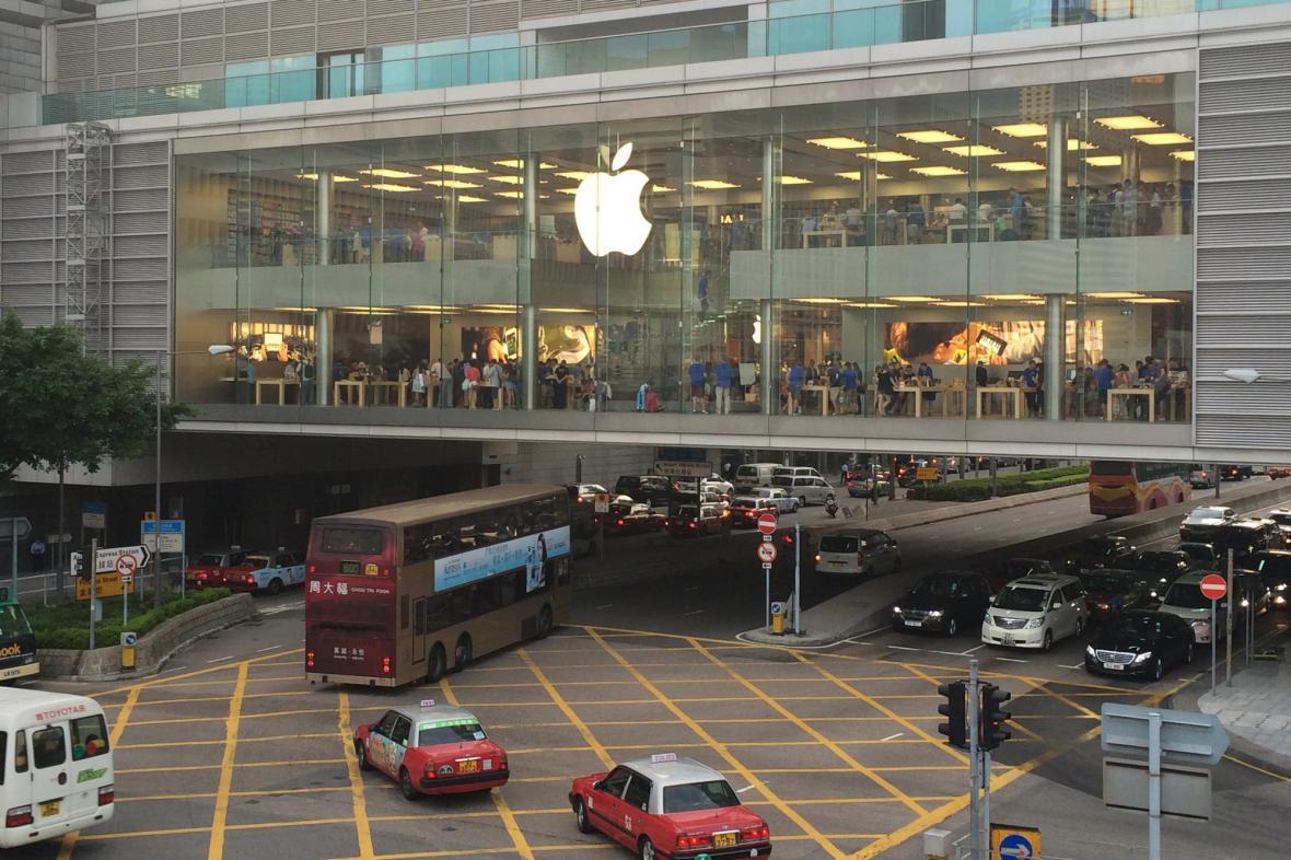 Hongkongské sídlo firmy Apple