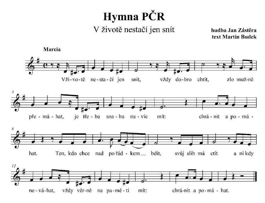 Policejní hymna