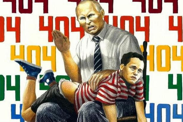Putinovy