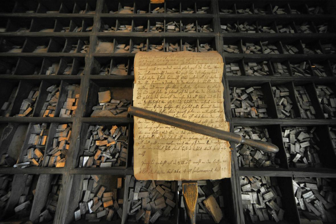 Muzeum knihy ve Žďáře nad Sázavou