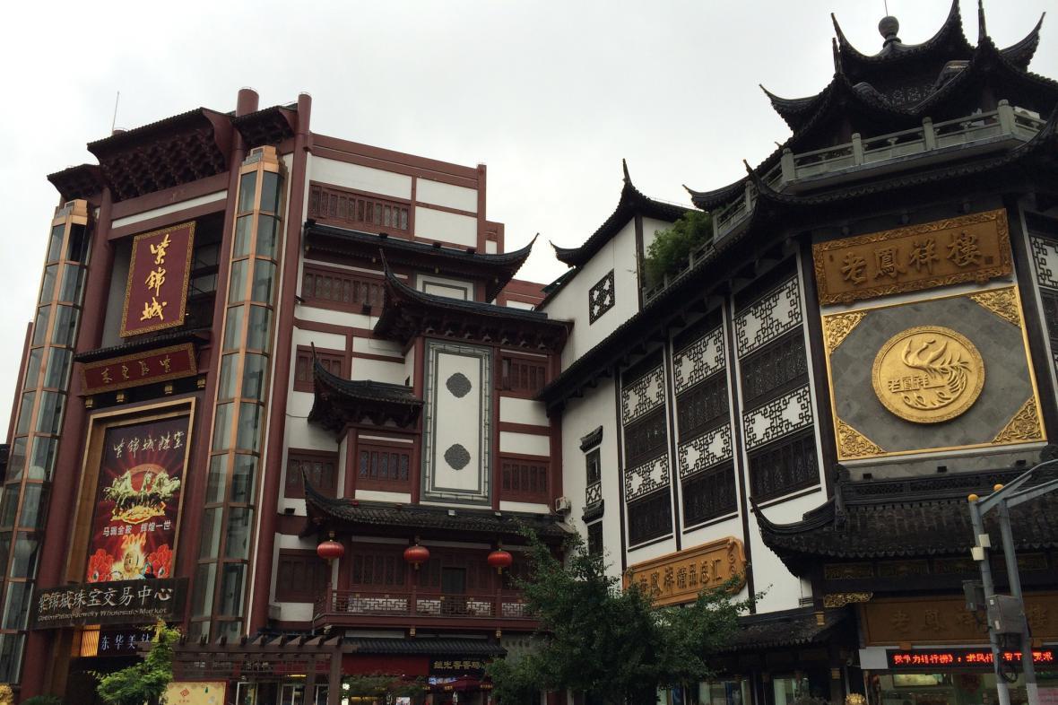 Staré město v Šanghaji bylo pečlivě zrekonstruované