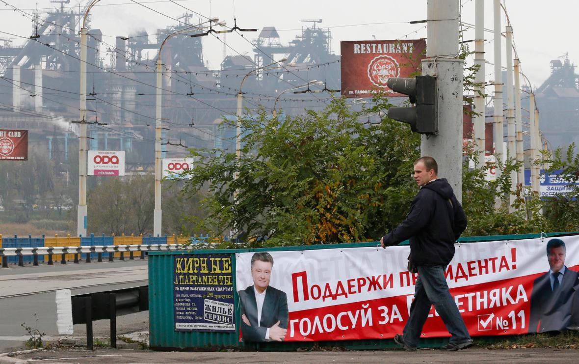 Předvolební Ukrajina