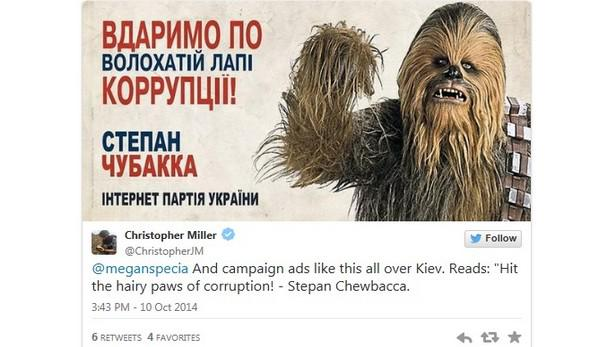 Kampaň na Ukrajině
