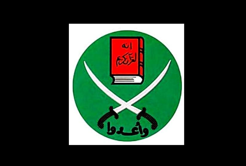 Znak Muslimského bratrstva