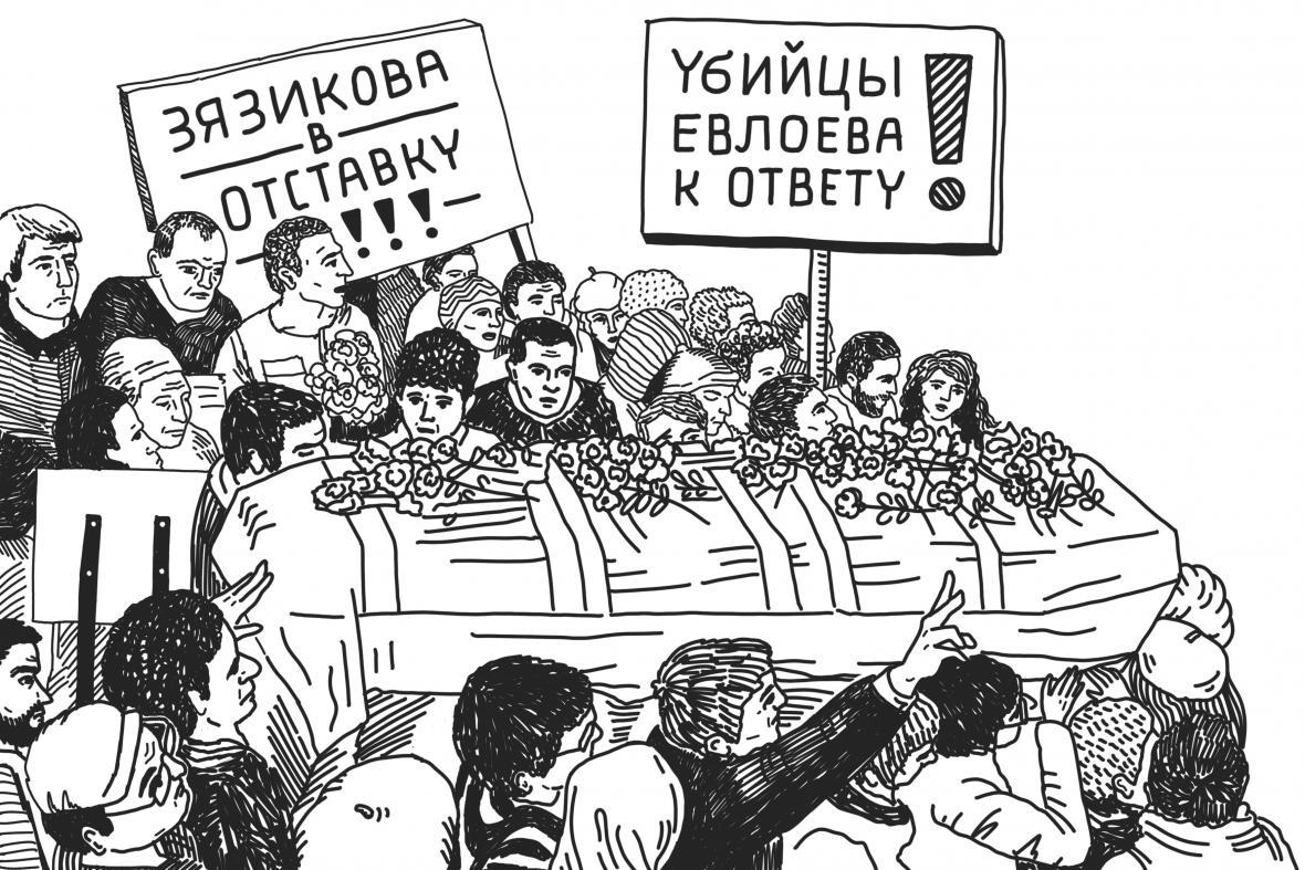 Násilí na severním Kavkaze (příběh Jevlojev)