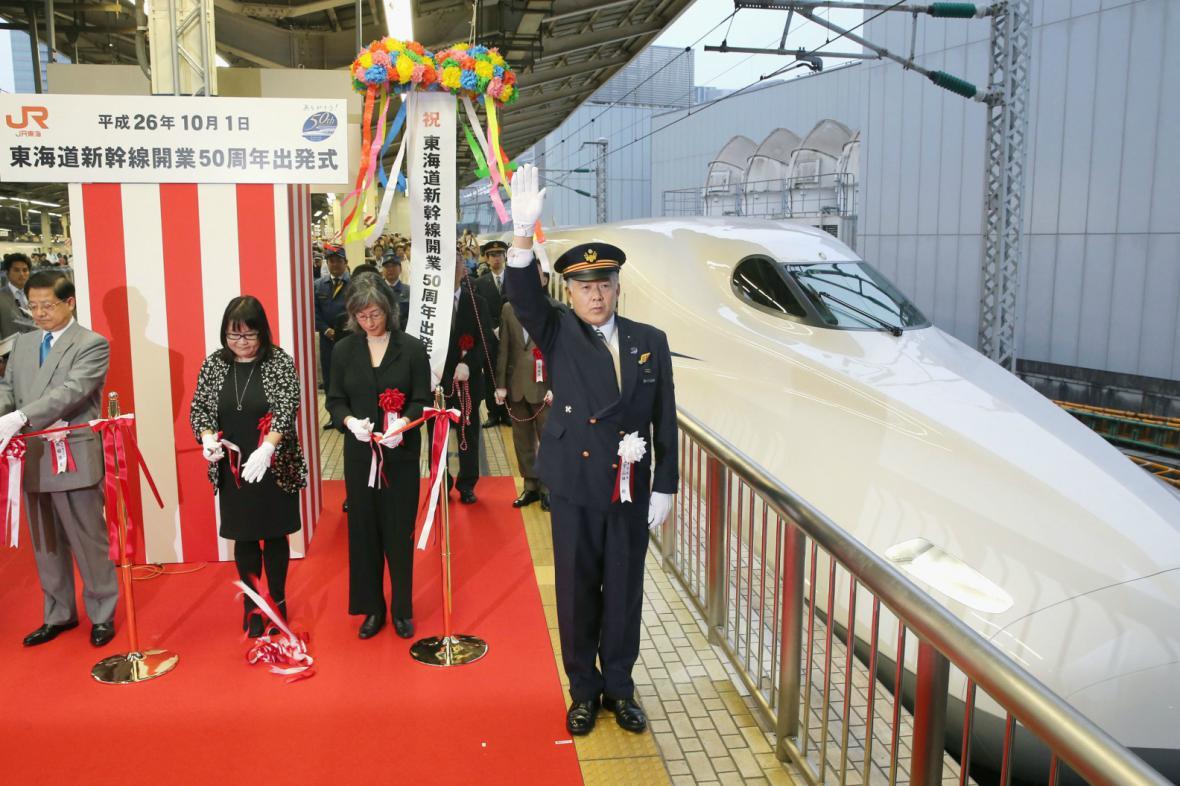 Oslavy 50 let provozu šinkanzenů